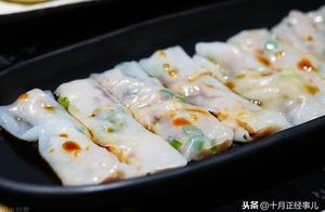 假如以一种广东美食形容广东人,我认为肠粉最合适,你觉得呢?