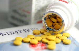 幼童误食降压药致死,除了心痛我们还能做什么?