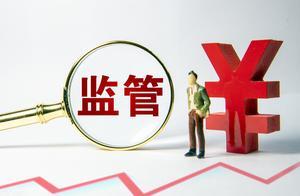 加强网上销售消费品召回监管市场监管总局出招