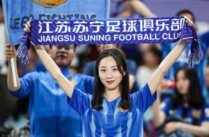 苏宁战胜8冠王恒大夺冠!这是双方联手为给中国足球送的大礼