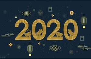 2020,B站最美的夜,年度弹幕《爷青回》都给了谁?
