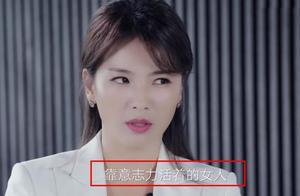 刘涛:靠意志力活着的女人,贤妻良母背后的辛酸,一般人做不到