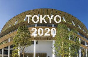 推迟一年多花19亿美元东京奥运会还值吗