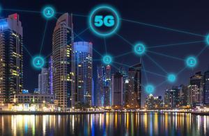 2020年5G网络将覆盖所有地级市 5g网络覆盖城市有哪些