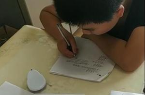 学霸的草稿纸在老师朋友圈火了,自律的孩子,到底有多厉害