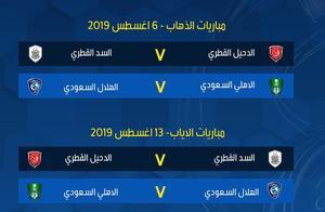 亚冠16强对阵揭晓2组:2组同国德比确定上演,最多有望诞生5组!