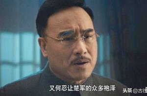 《瞄准》殷千粟要离开松江,池铁城准备再次暗杀,秦紫舒被误解?