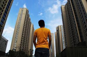 北京严查违规资金进楼市 开查全款购房资金来源