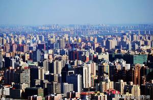 政府不再公布房价数据!专家声称:调控放松,楼市又要开涨了?