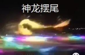 """太炫了!南昌九龙湖上演""""九龙腾飞""""激光喷泉盛宴"""