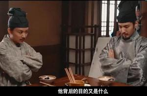 《青簪行》杨紫男装胡须造型首曝光,吴亦凡古装胡子扮相超帅气