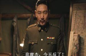 瞄准:池铁城暗杀秦鹤年失败,廖杰率楚军投诚,第十兵团成功起义