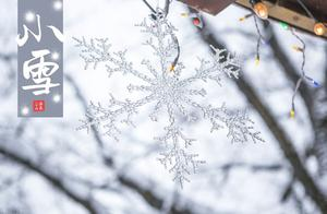 今日小雪节气,18个城市或创气温新低,今天下雪好不好?