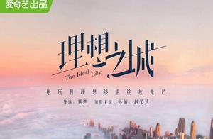 杨超越新剧来袭,搭档实力派演员孙俪赵又廷,这资源也太好了吧