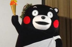 熊也想当火炬手!东京奥运组委会:不是人类,年龄太小,还会挣钱