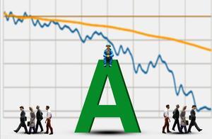 跌停潮来袭 A股放量跳水 风险还是上车良机?