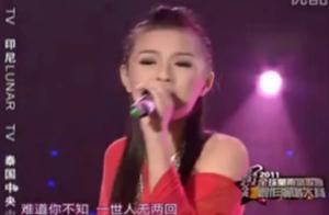 杨芸晴长发造型是个美人呀,看着甜甜的,有点像she时期的田馥甄