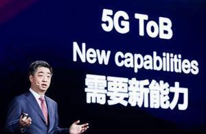 华为定义5.5G,高通送来了4G芯片?
