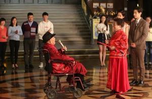 献礼祖国,网红爷爷奶奶圆梦:幸福只宠幸有准备的人
