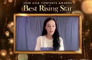 迪丽热巴走出国门,荣获韩国釜山电影节亚洲内容奖最佳新星奖