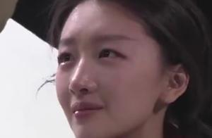 周冬雨饰贾乃亮爱人,15秒演技爆发,网友:一个眼神就让我哭了