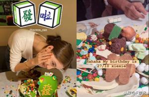 吴千语获好友赠送精致蛋糕开心提前庆生 男友施伯雄疑似也在现场
