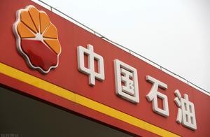 2021中国石油校园招聘笔试易错题(二),临考磨枪,不快也光