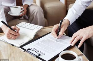 入职公司要求签署自愿放弃购买社保承诺书,这个承诺书有效吗?