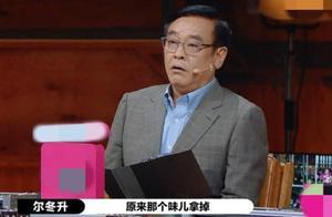 《演员2》名导集体拉偏架,李诚儒:我还是去斗蛐蛐吧