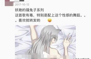 """全民K歌涉黄下线""""交友陪玩""""功能,运营方腾讯被坑惨了"""