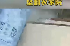 警方通报甘肃载30人大巴车坠入农家院