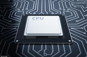 电脑选购指南之CPU篇,预算不足如何选择高性价比CPU