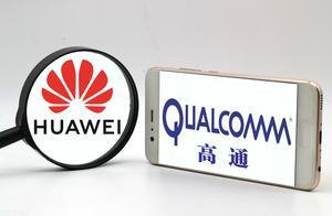华为高管回应高通解禁4G芯片:明年的手机我们照样做计划
