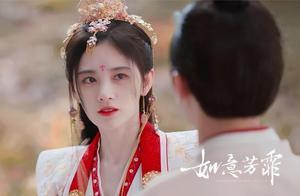 《如意芳霏》结局:肃王登上皇位娶傅容为后,傅宣吴白起阴阳相隔