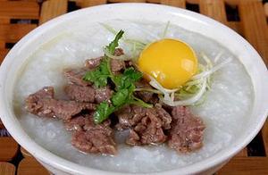 窝蛋牛肉粥 做法简单 荤素搭配 味道咸鲜 多谢转发