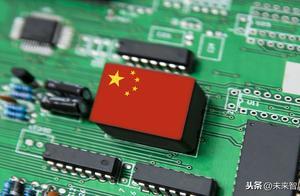 集成电路产业专题报告:剖析IC产业内循环新机遇