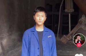 朱梓骁被封后去建筑工地,改水改电木工吊顶,什么是真正打工人?