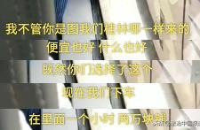 游客曝光桂林导游强制游客消费:一小时必须花两万