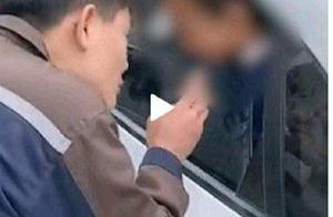 男童头卡车窗被救出 家长要求救娃者删视频称侵犯隐私
