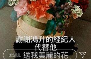 杨丞琳演唱会给黄鸿升留位置,哽咽演唱《匿名的好友》,惹人落泪