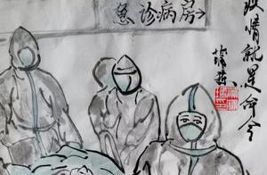 """""""武汉加油!祖国加油!""""全国少儿主题画作线上展览(第一辑)"""