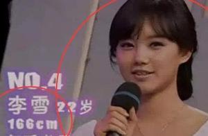 """曾参加过相亲节目的明星:李一桐那时才22岁,姜潮是""""演技派"""""""