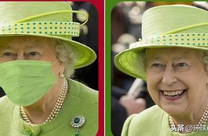 """""""彩虹口罩""""设想成真?94岁英女王首次佩戴口罩现身,备受赞扬"""