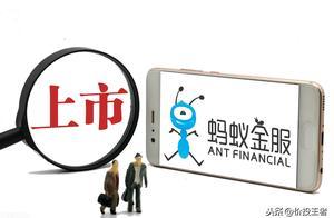 周二股市要闻:马云铸就史上最大IPO?A股第一大市值公司来了