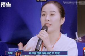 叶璇和黄奕在节目里互呛,双方看不顺眼,何洁也表明不喜欢叶璇
