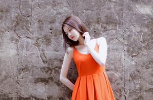 """""""谋女郎""""张慧雯气质果然不凡,身穿橘色吊带裙,曼妙身姿太吸睛"""
