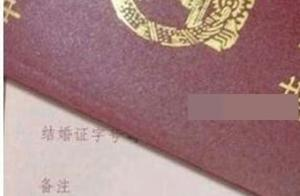 郑爽与张恒领证结婚还买房了?郑爽妈妈直接回应了!