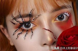 万圣节妆容|化身暗黑蜘蛛小丑女