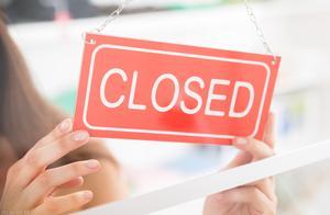 日本寿司店大批倒闭拉面馆也遭遇关店潮,疫情之下,餐饮业该如何自救