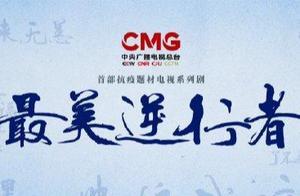 吃瓜爆料:李易峰,杨幂,罗晋《最美逆行者》《能说会道的姐姐》